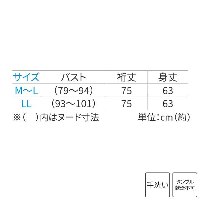 杢調配色ホールガーメントセーター