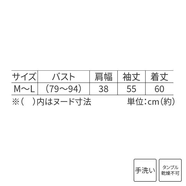 日本製 カスリ使いウールカーディガン