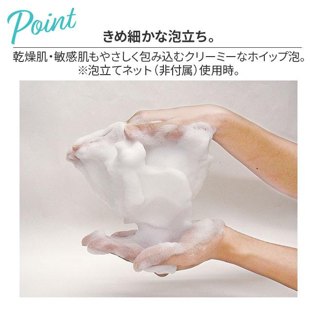 馬油石鹸(馬油10%配合) 6個セット