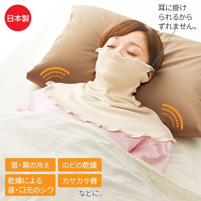 シルクおやすみフェイスマスク 2枚組