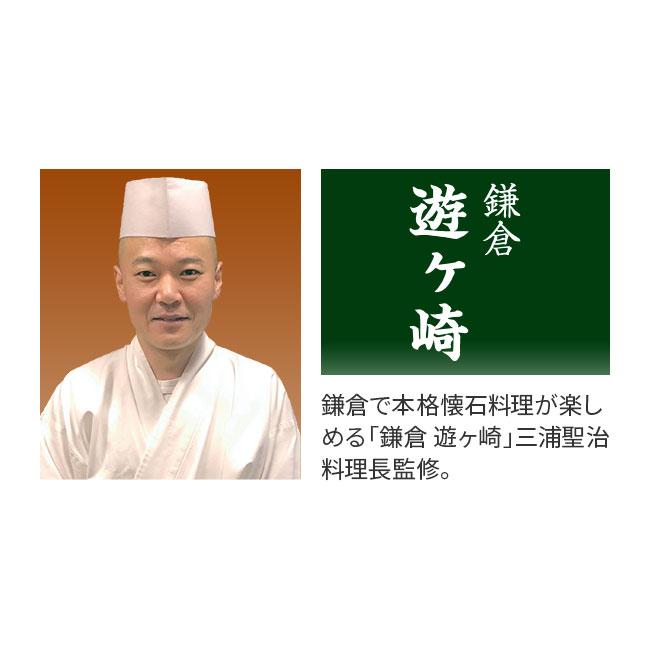 【早期予約特典】鎌倉 遊ヶ崎 華楽