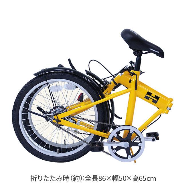 HUMMER 折りたたみ自転車