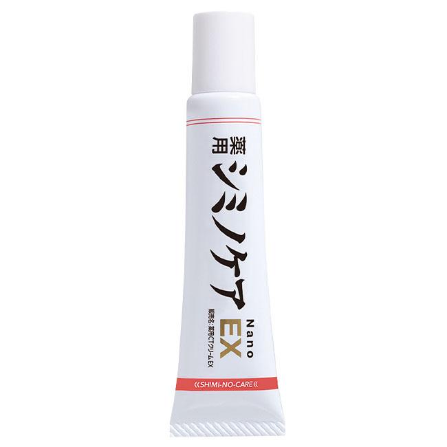 【3点よりどり対象品】薬用シミノケアEX Nano