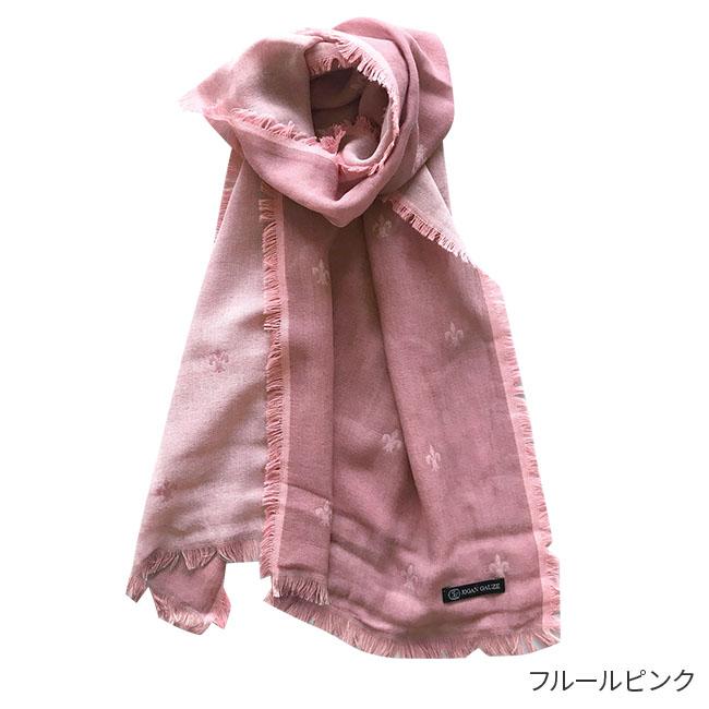 泉州産 高級極細綿使用ファッションマフラー よりどり2色セット