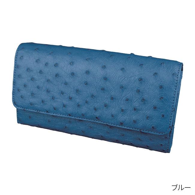 オーストリッチ かぶせ財布