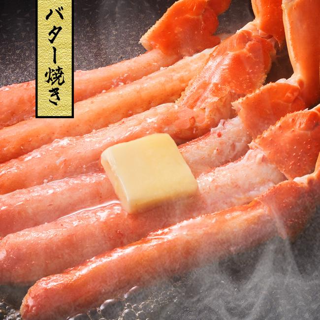 特選・3Lサイズ本ズワイガニ脚肉お買い得セット