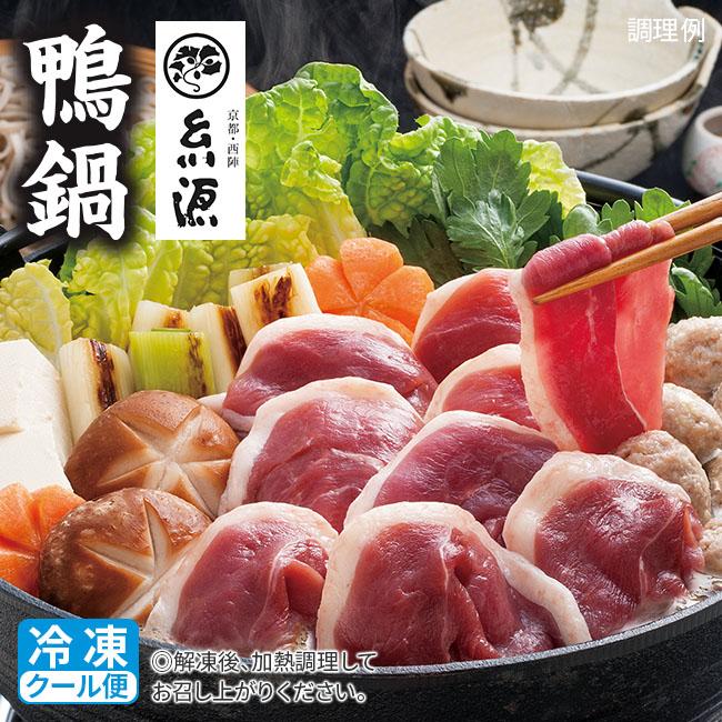 京都糸源 京の鴨鍋2人前×4セット