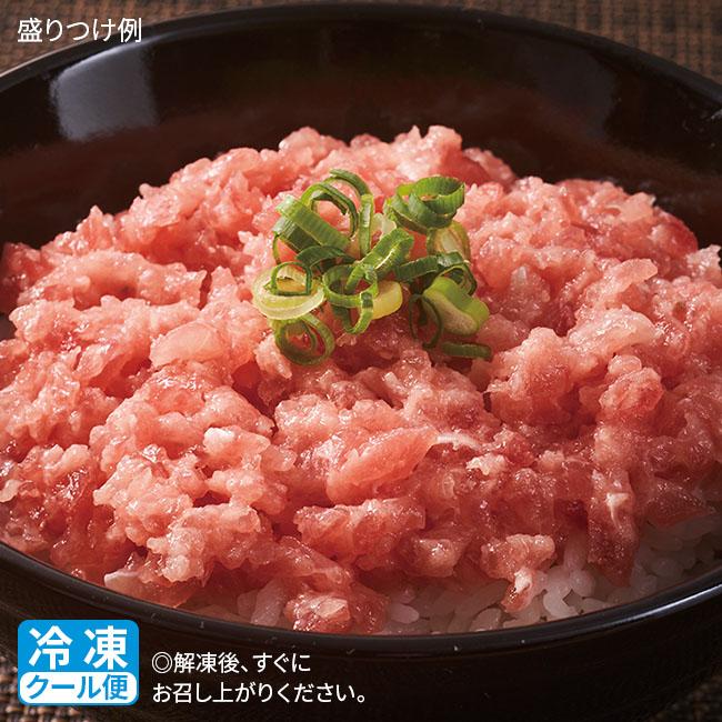 マグロ(めばちマグロ) タタキ 900g