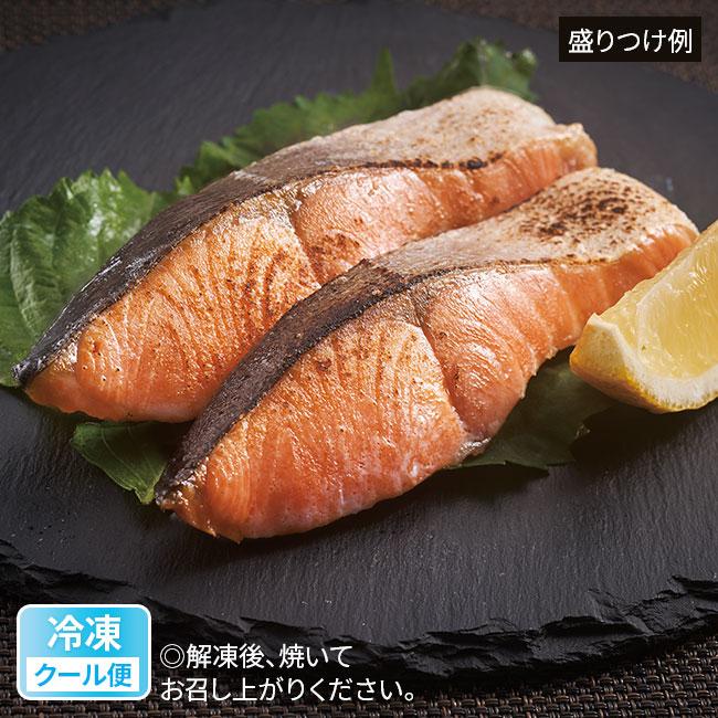 国産銀鮭 寒風干し切り身 12切(840g)