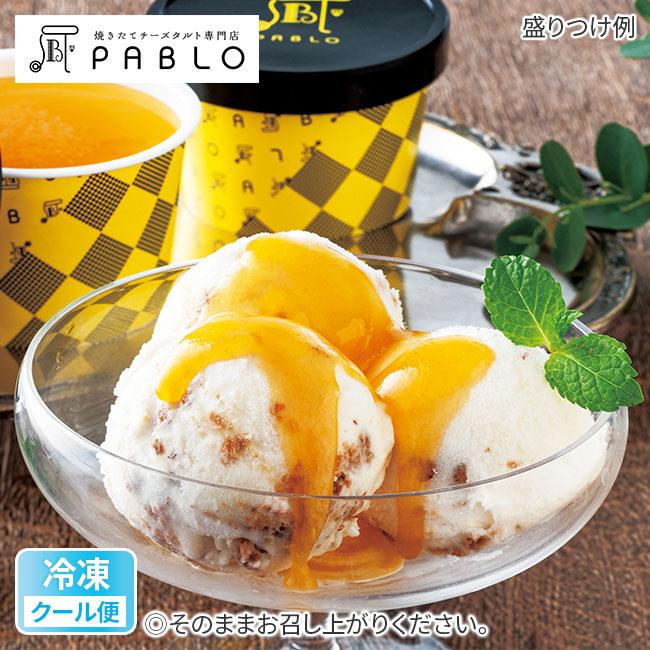 チーズタルト専門店PABLO チーズタルトアイス