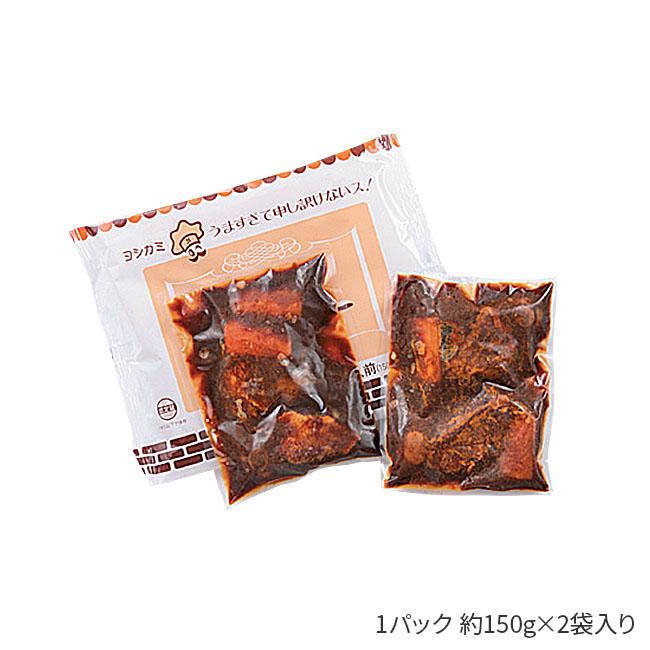 浅草<ヨシカミ>ビーフシチュー計6袋