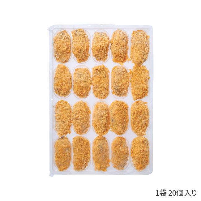 広島産大粒かきフライ2袋