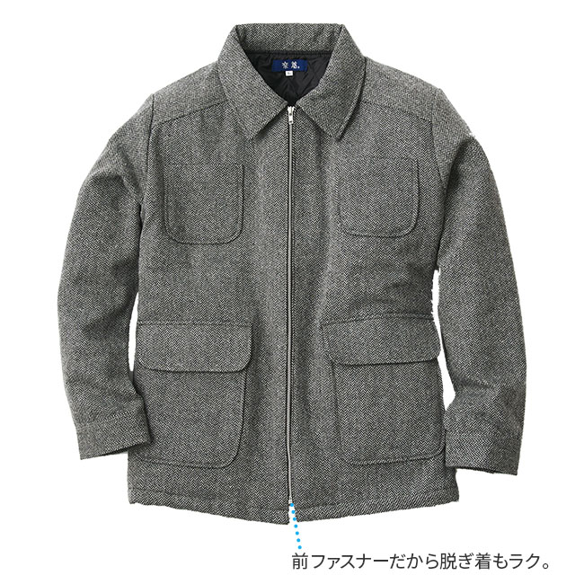 8ポケット尾州産ツイードジャケット