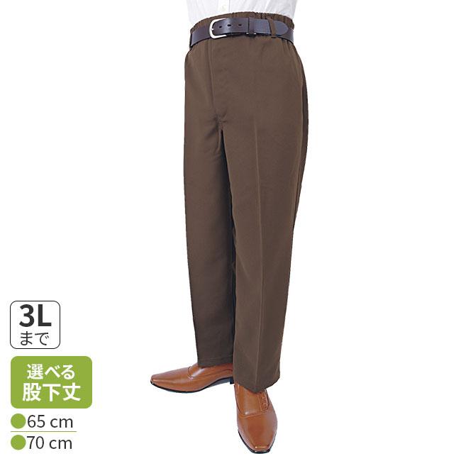 メンズぽかぽか快適パンツ3色組