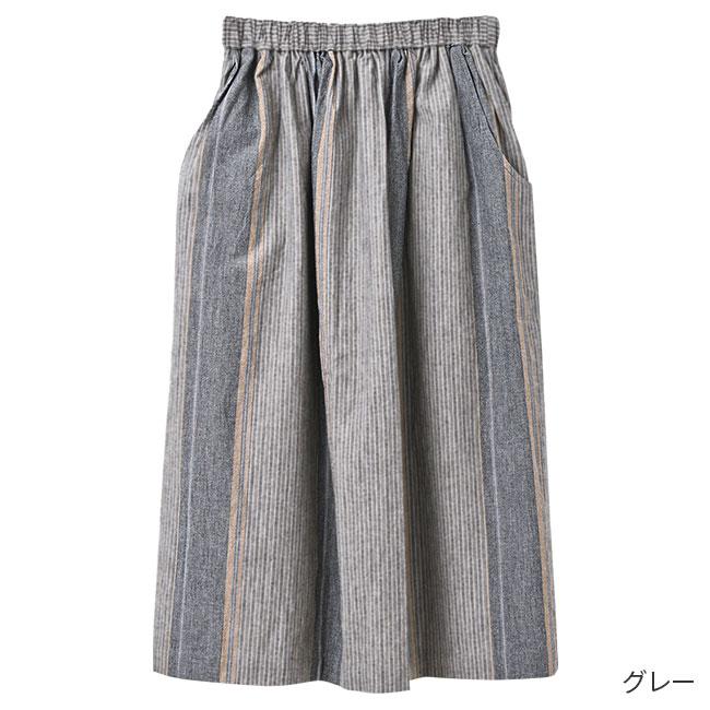 伝統亀田縞のゆったりスカート
