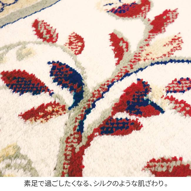 多色織 高級シルクタッチカーペット