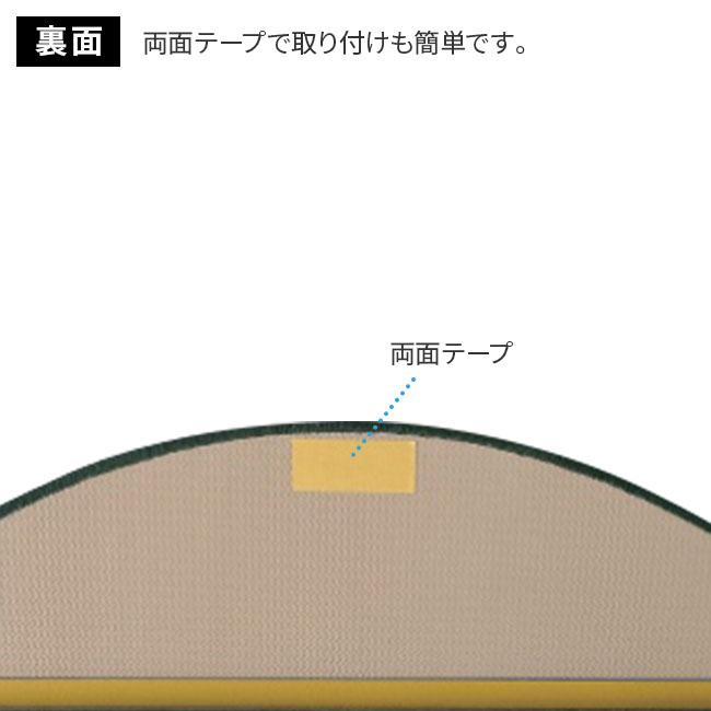 ヨーロピアンダイヤ柄階段マット