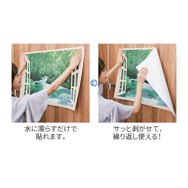 お風呂のポスター 四季彩4枚セット
