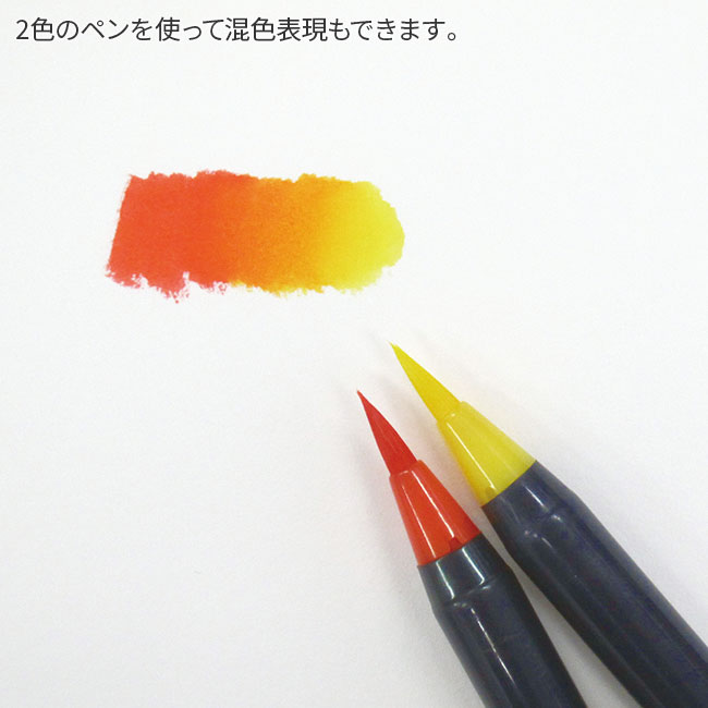 大人の水彩毛筆塗り絵セット
