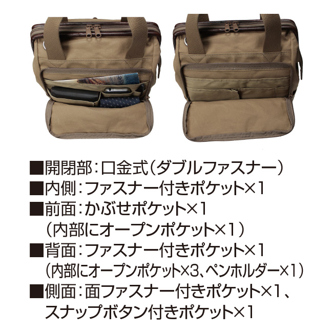 豊岡製 2WAYダレスショルダーバッグ