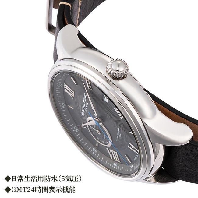 フランス製 HUNTING WORLD 時計(替えベルト付き)