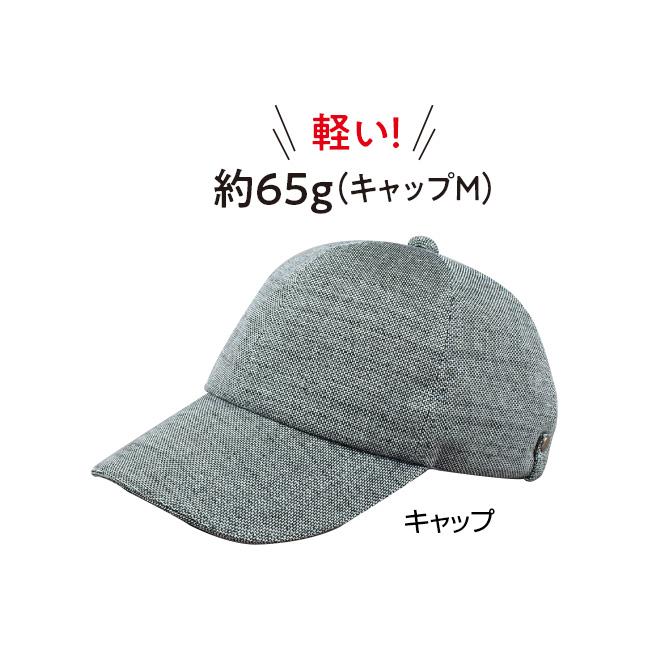 日本製 梅炭和紙抗菌帽子(和ざらし二重ガーゼマスク付き)