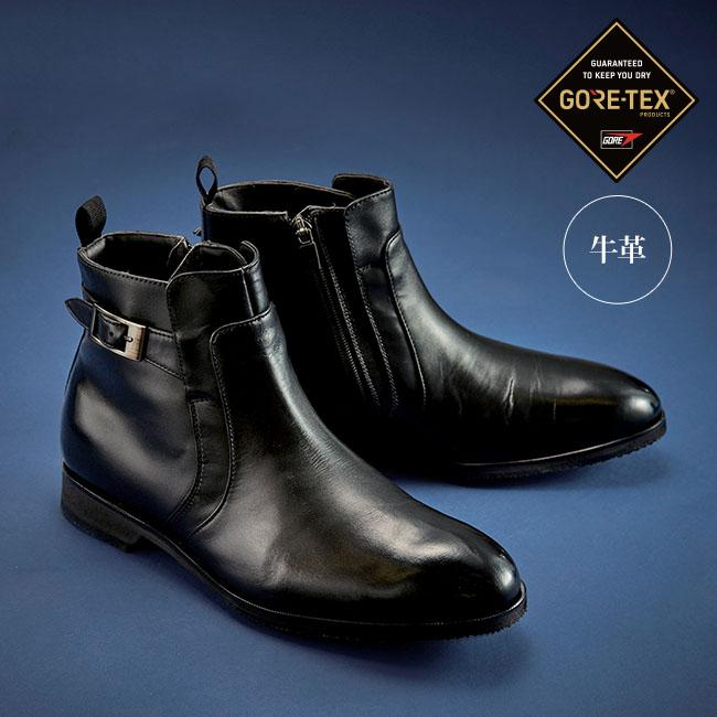 【GORE-TEX】マドラスウォーク ベルトデザインブーツ