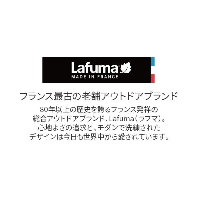Lafuma PopUpチェア