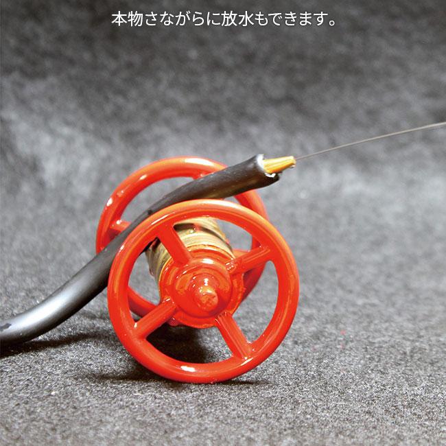 蒸気エンジン付きポンプ消防車 D305