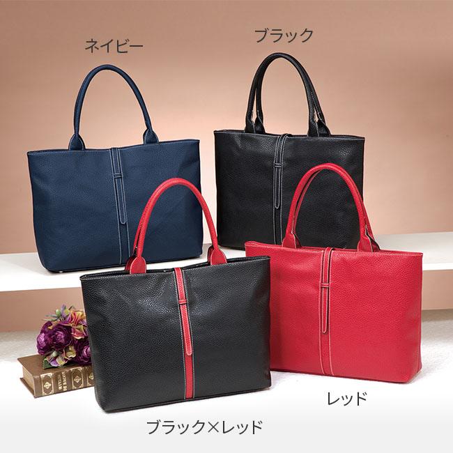 【3点よりどり対象品】ベルト付き手提げバッグ