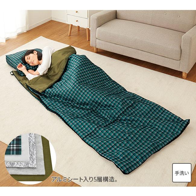 【3点よりどり対象品】アルミシート入り洗える寝袋