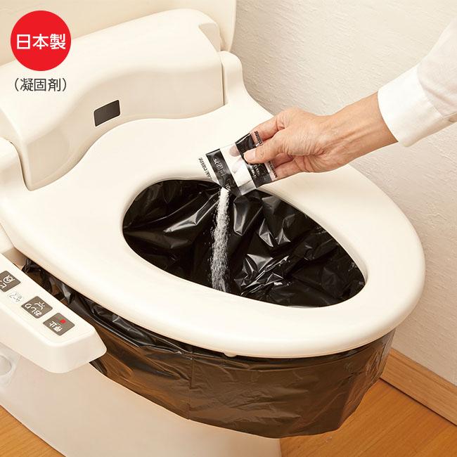 【3点よりどり対象品】トイレ凝固剤40回分