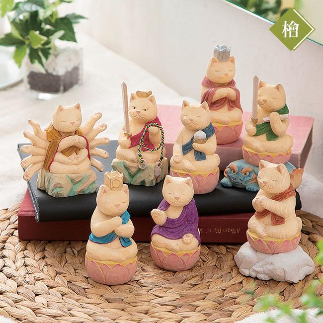 猫buddha 干支守護神本尊