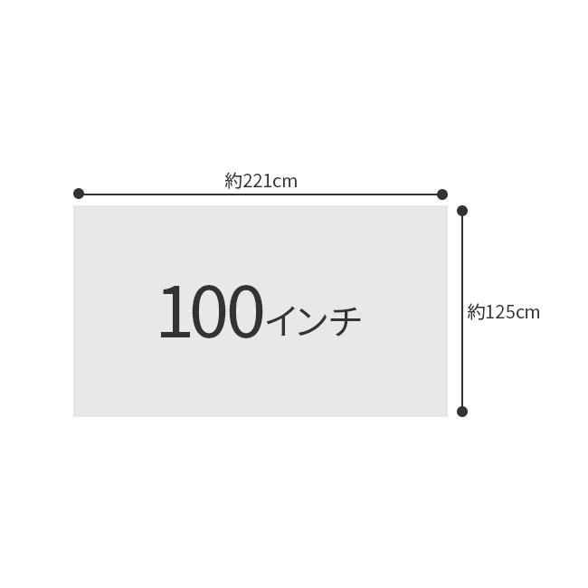スクリーン【折り畳み式】