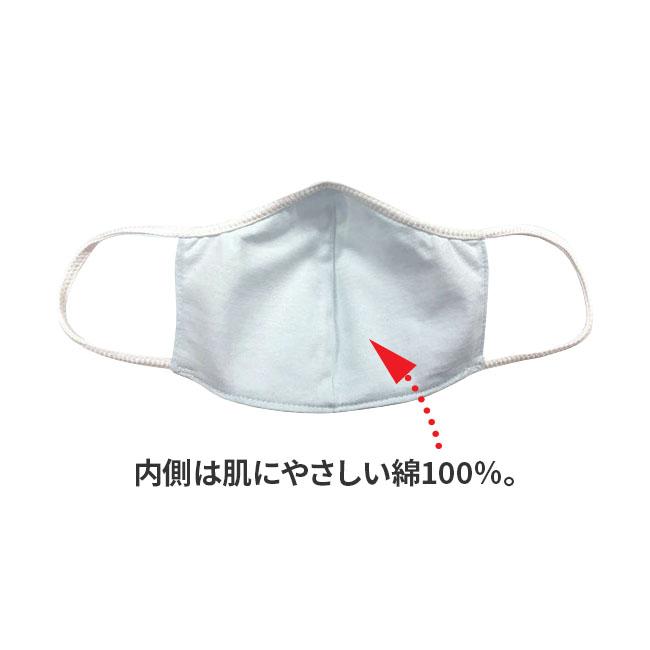 息が通る飛沫ガード仕様マスク 8枚セット