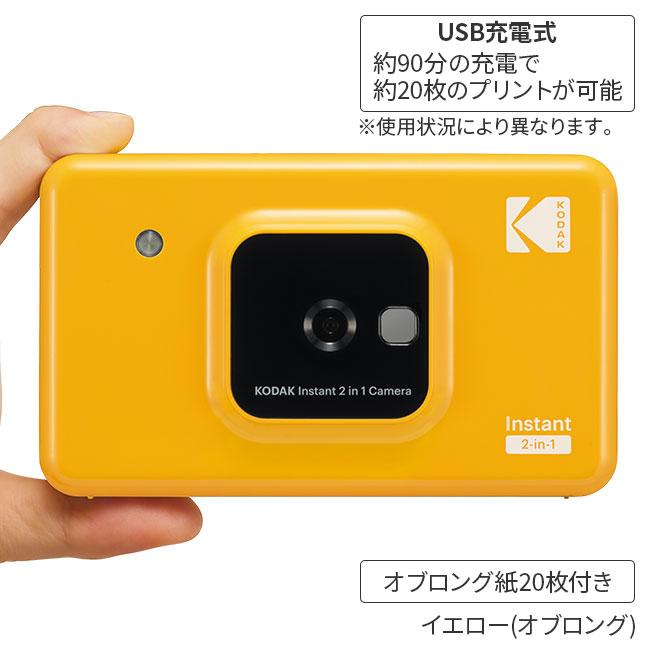 KODAK インスタントカメラプリンター