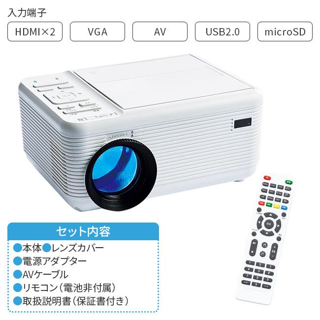DVDプレイヤー 一体型プロジェクター
