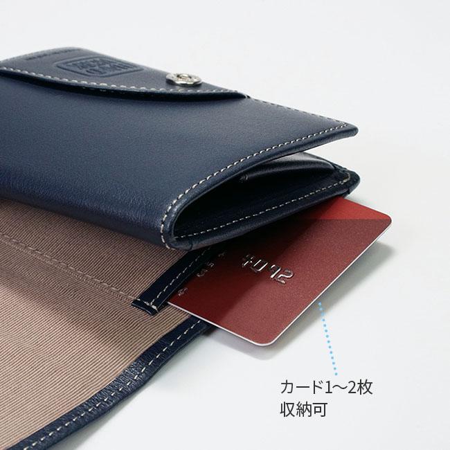 ハンドワーク 使えばわかる小さな財布