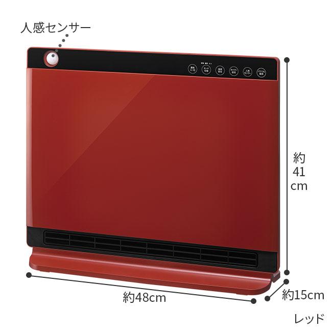 人感・室温センサー付きセラミックヒーター ヒートワイドスリム