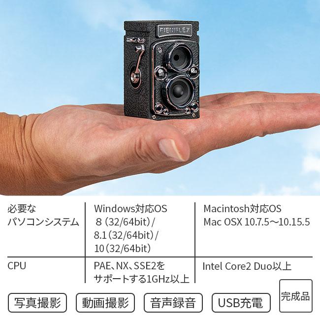 二眼レフ風 小型クラシックトイカメラ