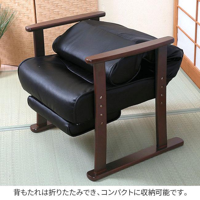 高さが調節できる フットレスト付き高座椅子