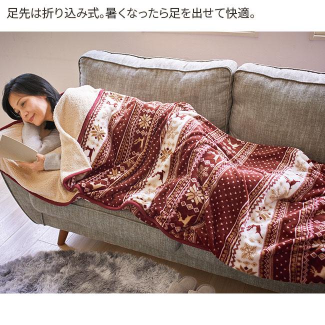 ぽかぽか暖か幅広すっぽり毛布 2色組