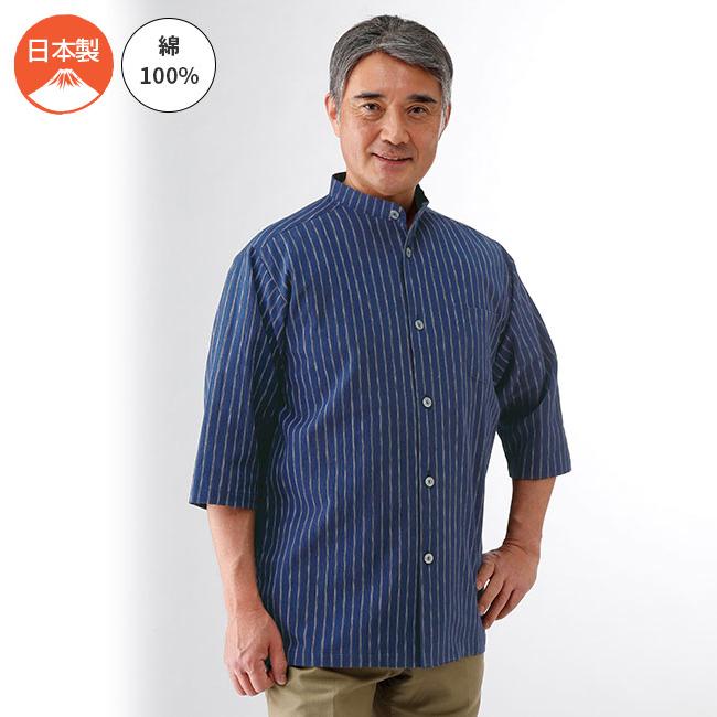 紳士亀田ちぢみ織り七分袖スタンドシャツ