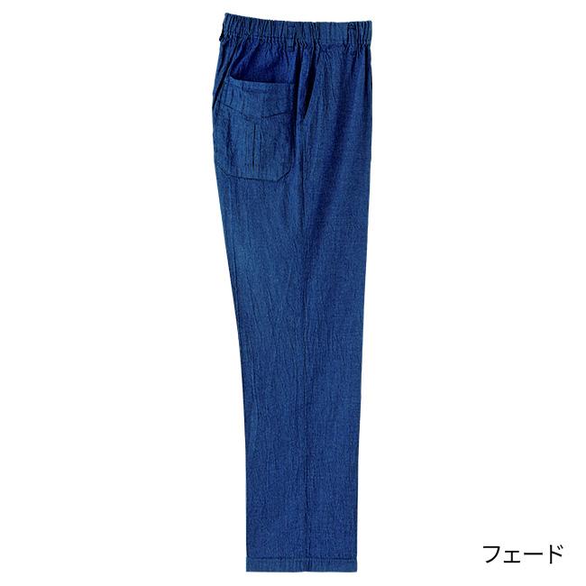 メンズ 岡山爽やかデニムパンツ3色組