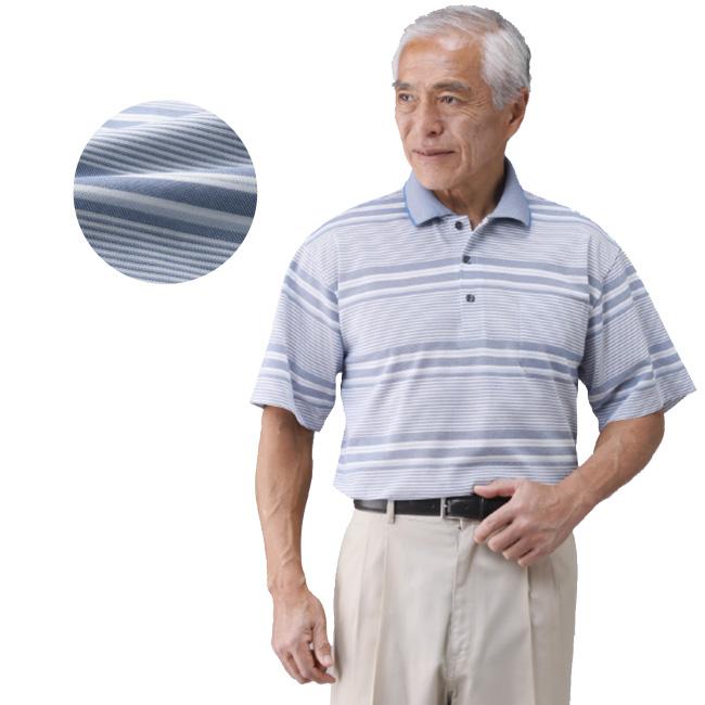 日本製さわやかボーダー半袖ポロシャツ2色組