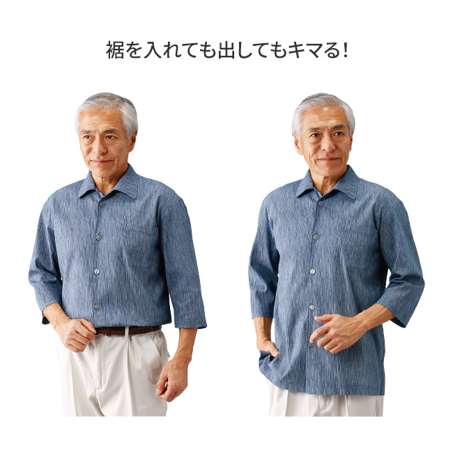 紳士高島ちぢみ七分袖シャツ2色組