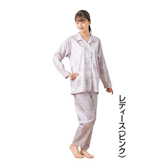 清潔家族(からだマスク)パジャマ