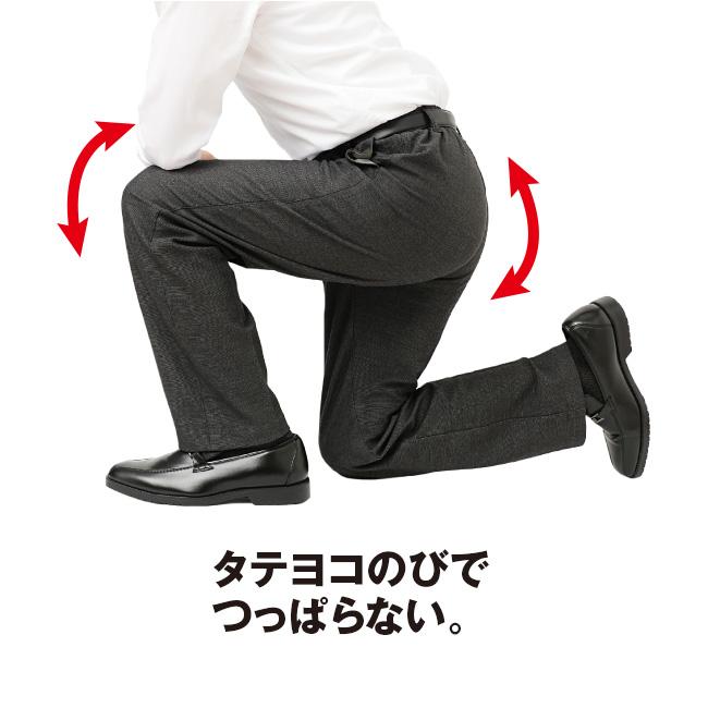 紳士 ウール調ストレッチパンツ3色組