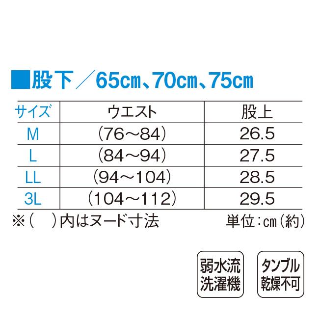 メンズ岡山デニム 脇ゴムドライビングパンツ2色組