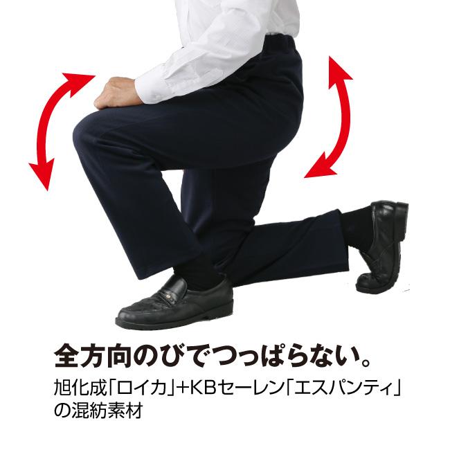 日本製 ヘリンボーン楽はきパンツ3色組
